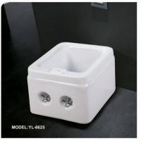 洗脚盆YL-6625