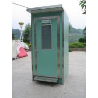 供应西安无水打包式环保厕所,银川移动厕所,甘肃环保厕所