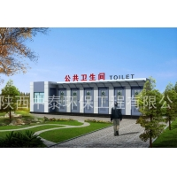 移动厕所,真空自吸式环保厕所,宁夏新疆移动厕所