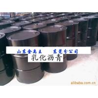 供应乳化沥青防水涂料