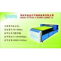 供应越达防滑砖彩印机 可以在防滑砖上打印花纹图案