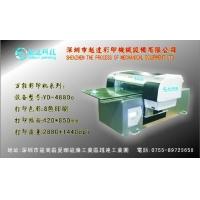 供应越达瓷砖数码印花机 可以在瓷砖上面打印花纹图案