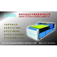 供应越达屏风彩印机 可以在屏风上打印花纹图案