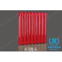 圣鑫专业生产钢制扁管散热器一组起批