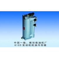 潍柴6105机油冷却器