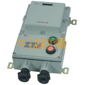防爆磁力启动器 - 九正建材网(中国建材第一网)
