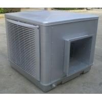【轴流环保空调 不锈钢环保空调 离心式环保空调】耀先