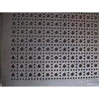 冲孔网  装饰网孔板 孔板网 隔音板