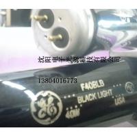 GE进口灯管F40BLB 40W GE-F40BLB 40W