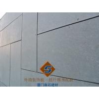 外墙装饰板,水泥纤维板