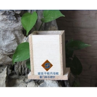 新型复合装饰板材-森石牌防水内墙板