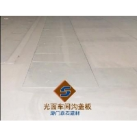 长期供应防火沟盖板、楼层板、展台板