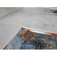 供应钢结构楼面板供应