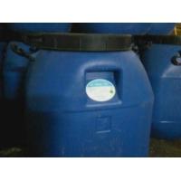 代理 涂料乳液VAE CW40-716防水胶
