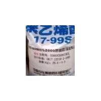 供应 PVA1799聚乙烯醇 粘合剂