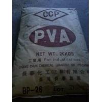 专业供应 聚乙烯醇BP-26 粘合剂用途及作用