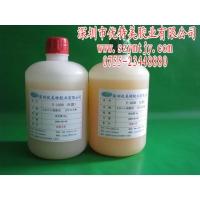 大连AB胶水,青红胶水,南宁环氧树脂胶,丙烯酸树脂胶。