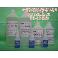 415金属塑料粘接胶水,瞬间胶,低白化胶水。