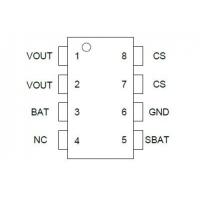 3.6v太阳能草坪灯300mA恒流主控IC-0122