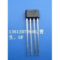 优供1.2v太阳能草坪灯水漂灯装饰灯IC-ANA618,外围