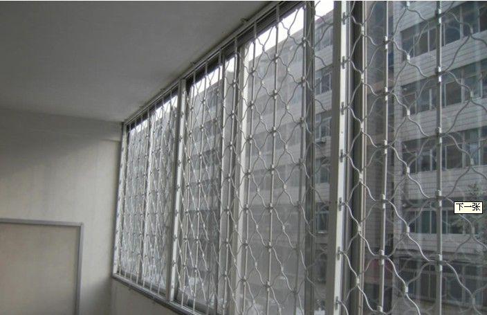 防盗网,铝合金门窗加工
