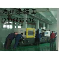 南京丙烯酸地面涂料/扬州耐磨彩色地面PU弹性