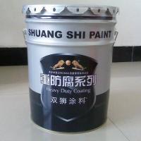 油漆报价,机械油漆,油漆防腐,水性油漆