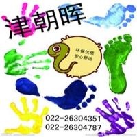 绿色环保型调和漆 高弹涂料 厂家直销