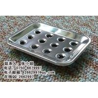 不锈钢皂盒KT-03