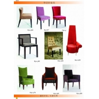 供应酒店餐饮家具(时尚餐椅,休闲围椅,装饰椅,豪华包房椅子.