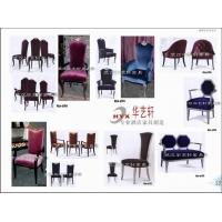 豪华酒店椅,时尚餐椅,新古典家具,金银箔装饰椅,酒店餐桌椅