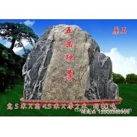 泰山奇石-泰山奇石厂家-泰山风景石特价销售(图)