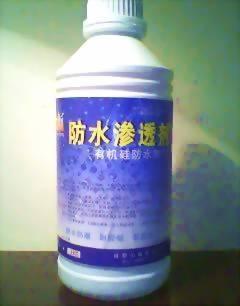 成都(硅基)有机硅防水渗透剂