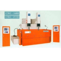 重庆格瑞模具机床-CNC电火花