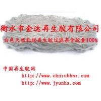 再生胶-再生胶厂-白色天然乳胶再生胶含胶量100%