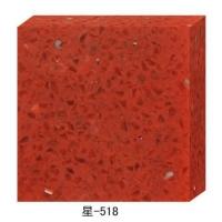 南京石英石-旺凯橱柜台面-石英石系列