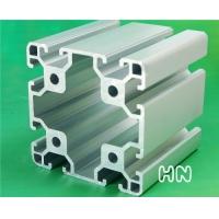 南京恒能8080工业铝型材流水线型材框架型材
