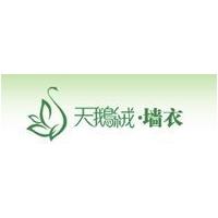 天鹅绒`墙衣台州总经销诚招台州各市县加盟商