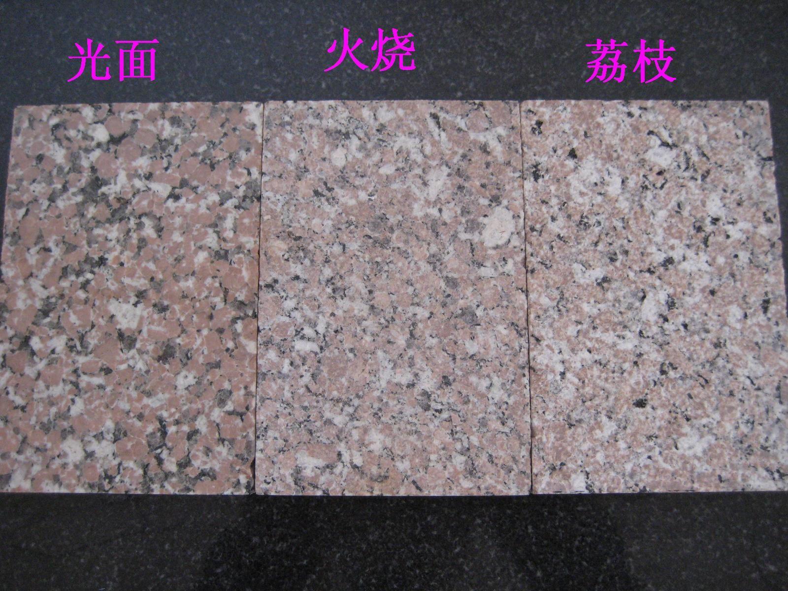 玫瑰 粉红/供应石岛红7号、粉红玫瑰(图)