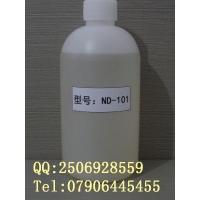 供应国产品牌可立信有机硅防水剂