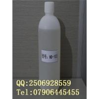 供应可立信品牌防水剂2号混凝土防水剂首选