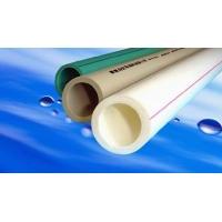 供应金牛管业PPR管材管件