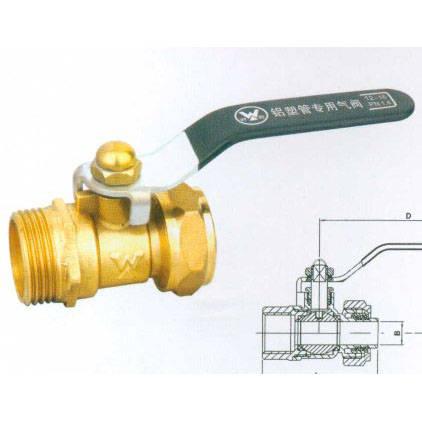 南京閥門-玉環銅球閥門-鍛壓鋁塑管外絲單卡式黃銅球閥-- 玉環銅閥門