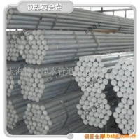 DN32沃尔派钢塑复合管