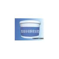 甘肃防水材料|甘肃唯克隆防水材料有限公司