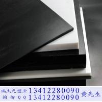 白色POM板,纯进口POM板,进口赛钢板