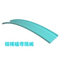 徐州铝镁锰弯弧板厂家