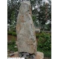 机制鹅卵石批发|天然奇石景石|假山石|北京鑫欣园林假山石材基