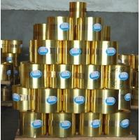 H68环保黄铜带,H70黄铜带型号,H80黄铜带