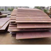 高强度板,船板,桥梁板,高建钢低合金板,容器板,锅炉板槽钢.